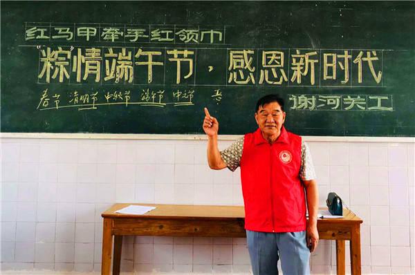 """謝河村""""紅馬甲牽手紅領巾""""志愿服務活動 ——粽情端午節,感恩新時代"""