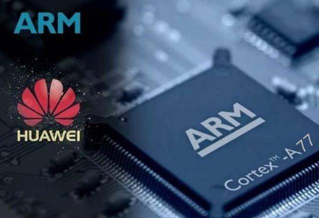 """ARM前总裁再放狠话!ARM中国也受美国""""新规""""管控:不能再给华为授权"""
