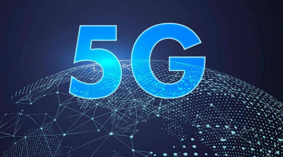 5G网络为什么会影响一个国家的前途?