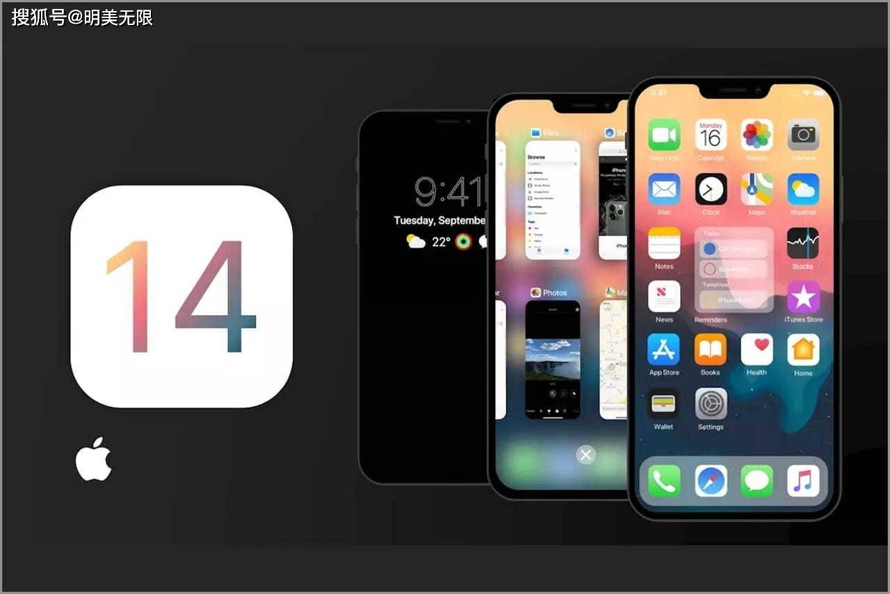 原创             iOS 14终于来了!一文让你看懂是否值得升级体验