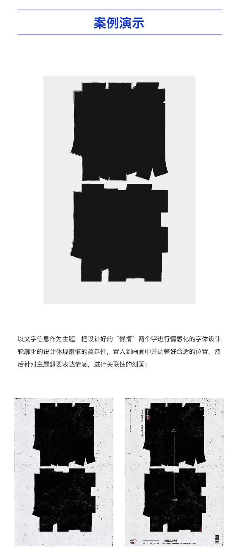 武汉哪里学习平面设计会更加的专业