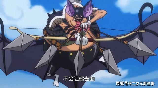 《海贼王》动画组良心发现替路飞正名,六皇蝙蝠侠惨遭路飞暴打!