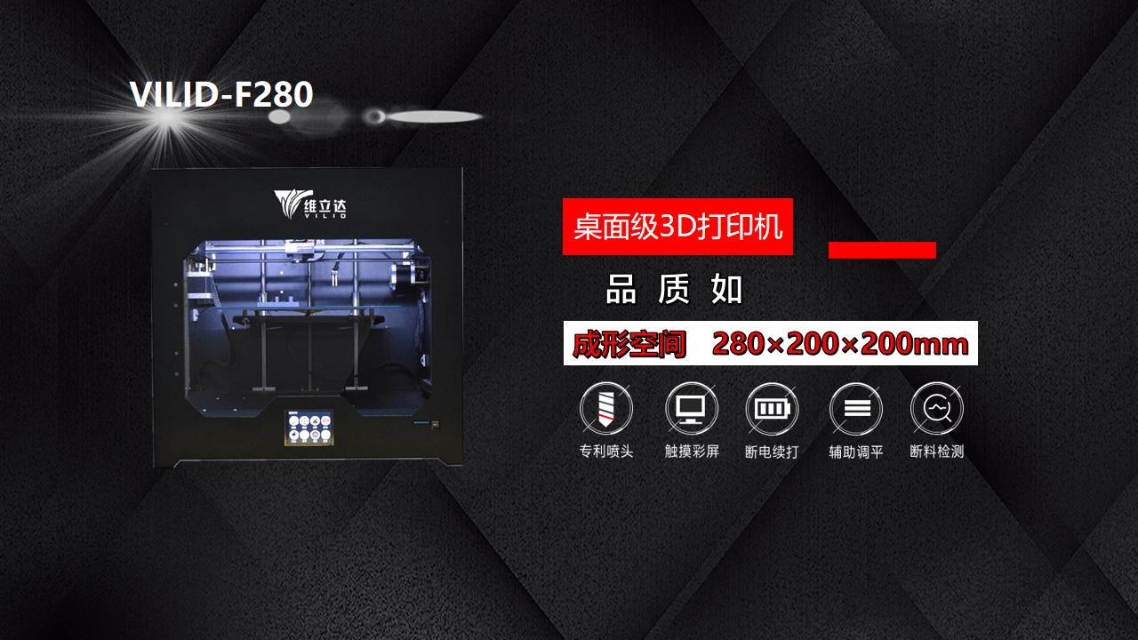 步进电机控制生产厂,3D打印机运行原理及工作流程_技术