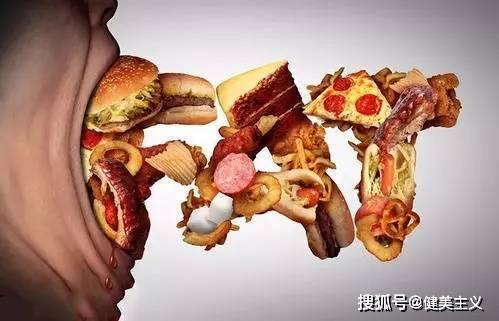 """健康食物不一定""""健康"""",垃圾食物也不一定""""垃圾"""" 锻炼方法 第4张"""