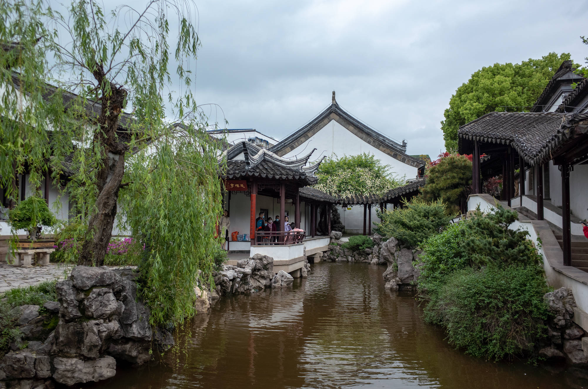 """江南名园瞻园,南京最历史最悠久的园林,被誉为""""金陵第一园"""""""