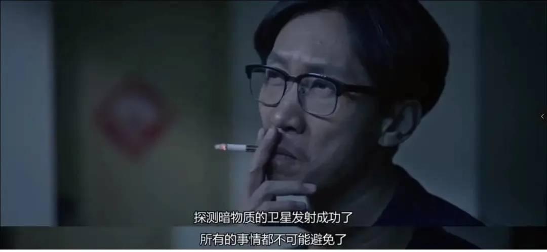 电视剧失踪人口同人_失踪人口电视剧图片