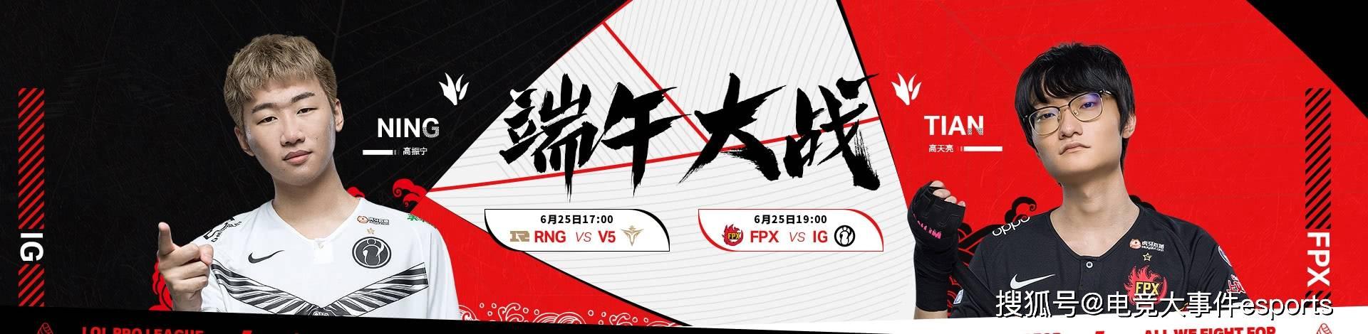 外国网友热议iG击败FPX:FMVP回来了,宁王有点2018年那味了