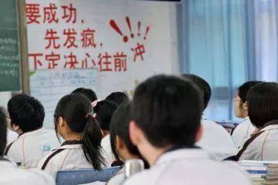 原创农村孩子,想高考读书逆袭,大学选什么专业好?