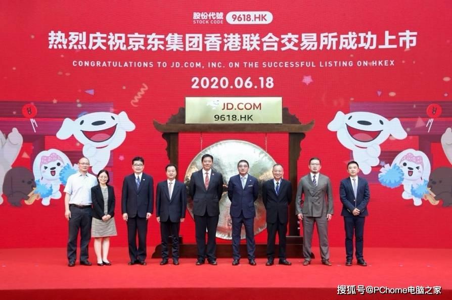 京东618展现主场优势电脑数码头部品牌全线飘红
