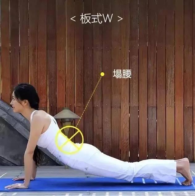 为什么练瑜伽那么久没效果?抓住要点,避免错误体式才能事半功倍_身体 知识百科 第4张