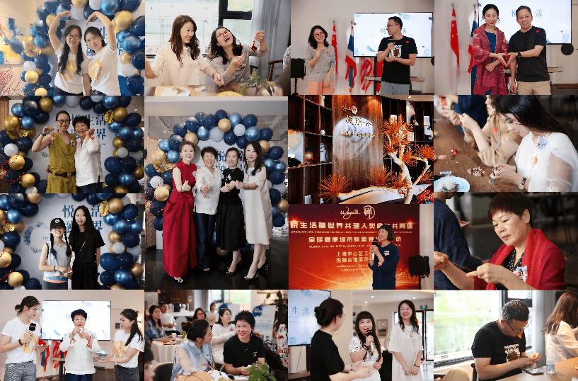 悦生活·融世界- – 新生活方式发布会圆满成功-天津热点网