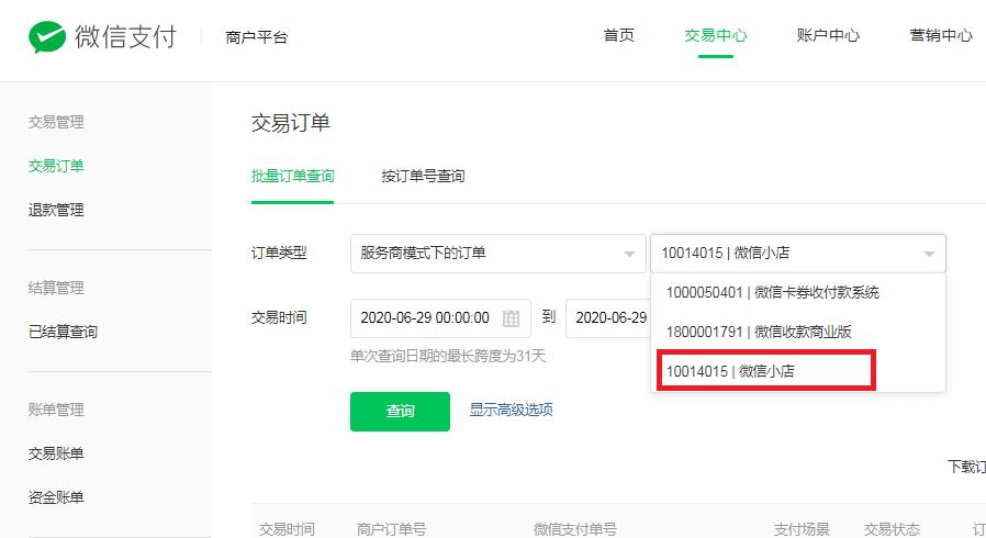 企业网站带支付源码(公司网站带商城沟通 源码) (https://www.oilcn.net.cn/) 网站运营 第3张
