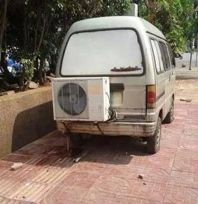 车载空调不冷,只需动一招就能解决,不需要花钱。 汽车空调解决办法