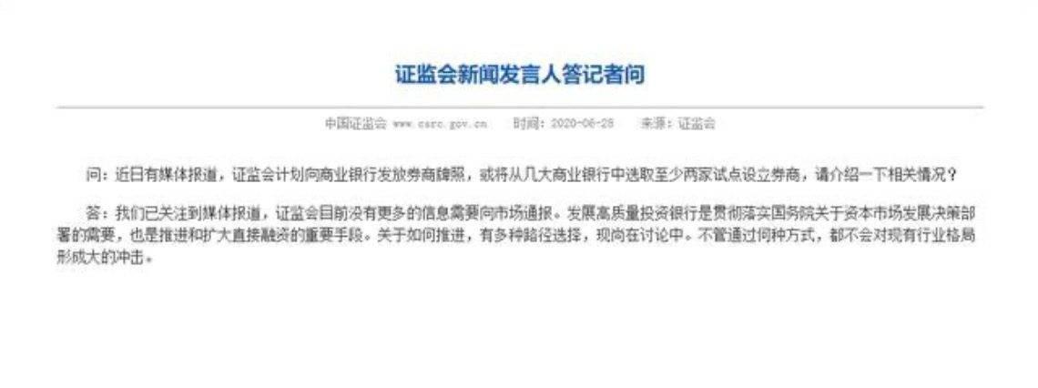 中国金融改革的大跨越,正在开启!_财经快讯_2020-6-30 11:49发布_极酷区配资_www.jikuqu.com