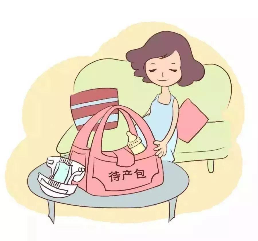 夏季适用待产包清单来啦,多一件我都不想带!