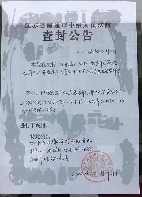 """赛麟""""迷局"""":股东会意外取消,王晓麟再发声明"""