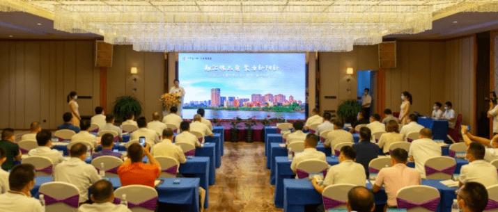 「王建华」湖北省阳新县在广东举办2020年企业家代表恳谈会暨项目集中签约活动,