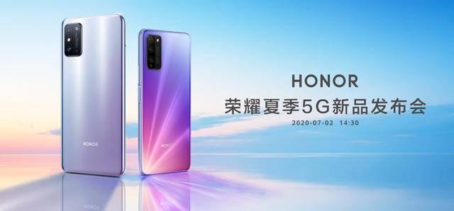 荣耀30青春版/荣耀X10 Max发布 打响5G手机市场细分之战