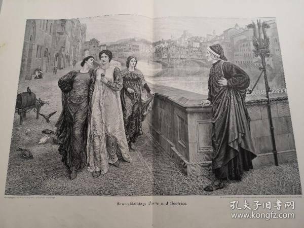 德国木刻版画《但丁和比阿特丽斯》