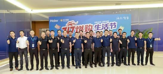 重磅!第六届717品牌节启动,新疆苏宁海尔开启联合促销降价活动