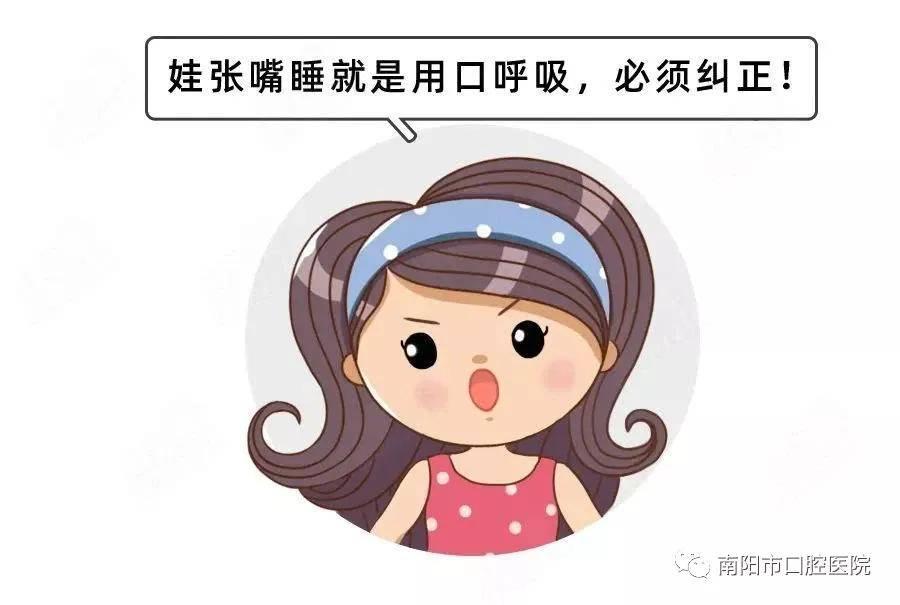 孩子张口呼吸不仅会变丑,还可影响身高和智力发育!医生:用这4招改善很管用