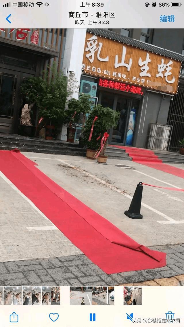 位于商丘市睢阳区方域中路阳光南门的饭店