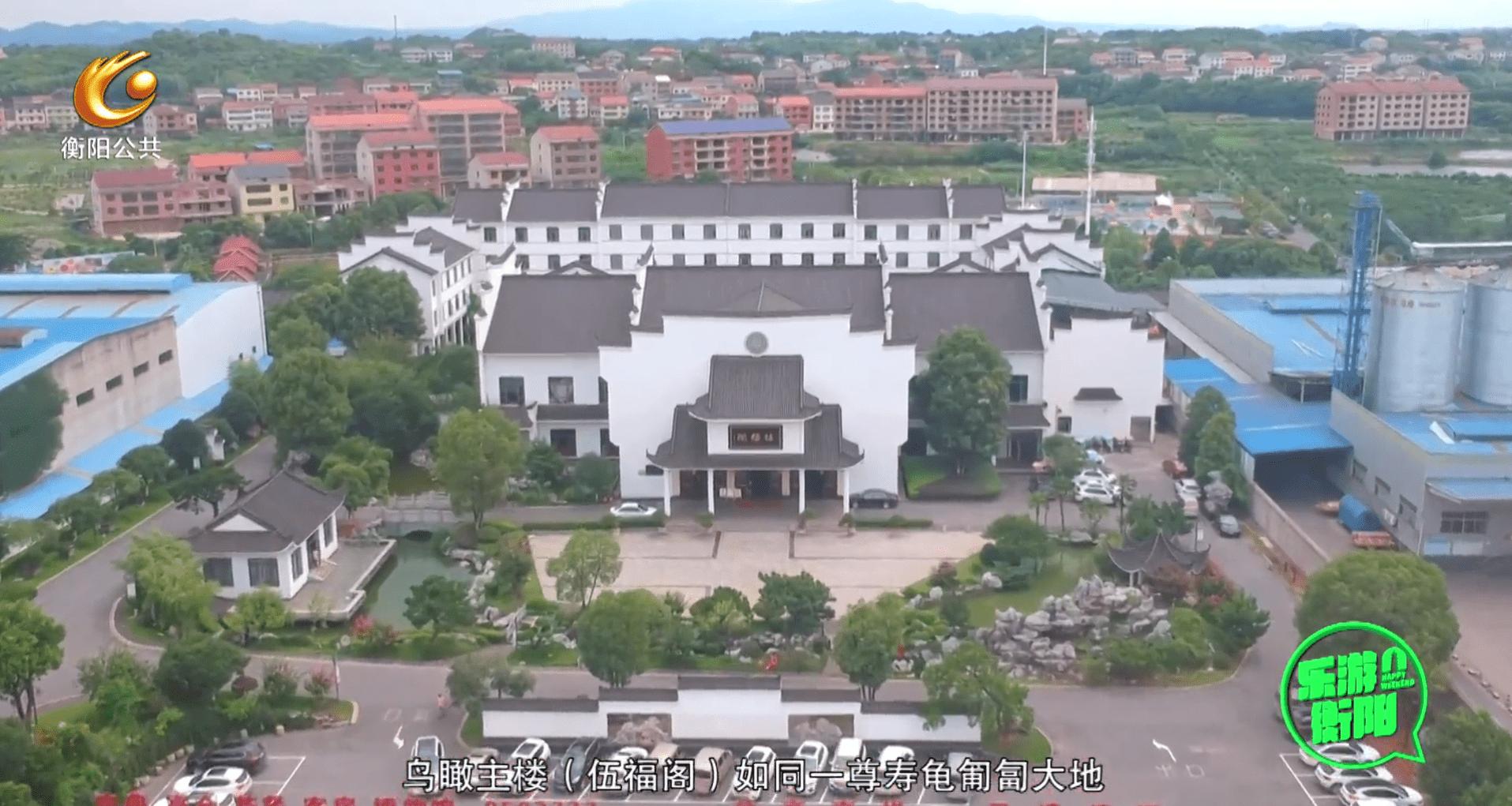 衡阳奇石文化博物馆:赏苏式园林,品奇石文化
