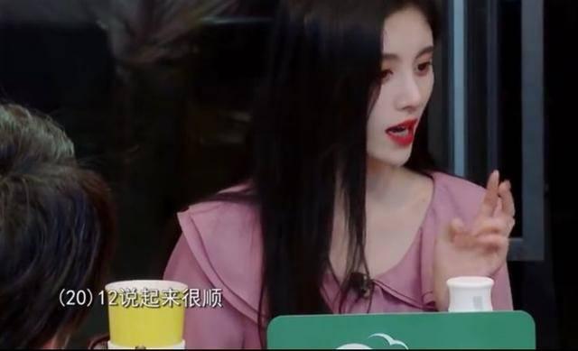 """""""四千年美女""""鞠婧祎说清楚了,但她咋不甩掉蠢萌公主人设呀?"""