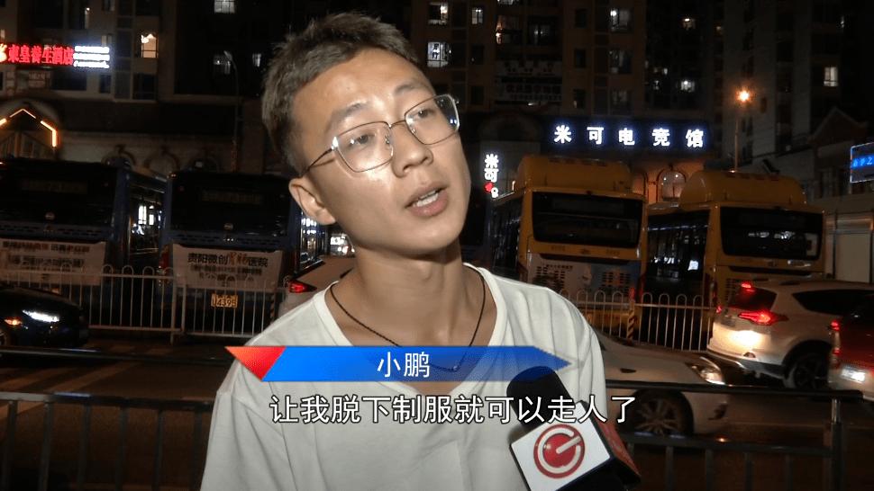 在家怎么用手机赚钱:贵阳大学生找兼职,上班不到一天就被开除!只因他干了这件事 投稿 第5张
