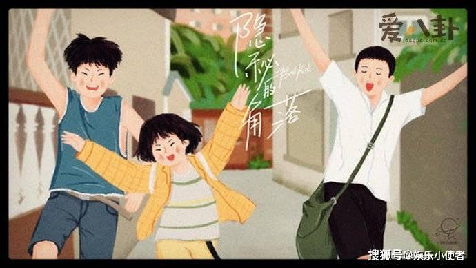【隐秘】《隐秘的角落》带火湛江老街 剧组解密却让评分下降?