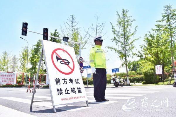 http://www.sqhuatong.com/tiyuhuodong/13468.html