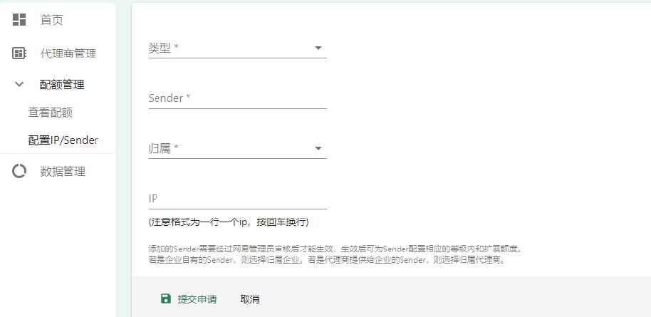网易邮箱诚信联盟3.0上线,产品经理手把手教学指南来了!
