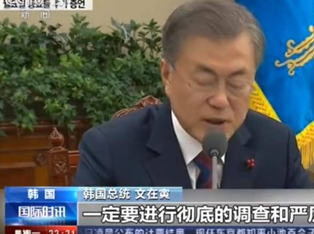 韩国女运动员受虐待自杀事件引起各层关注 韩国总统发声
