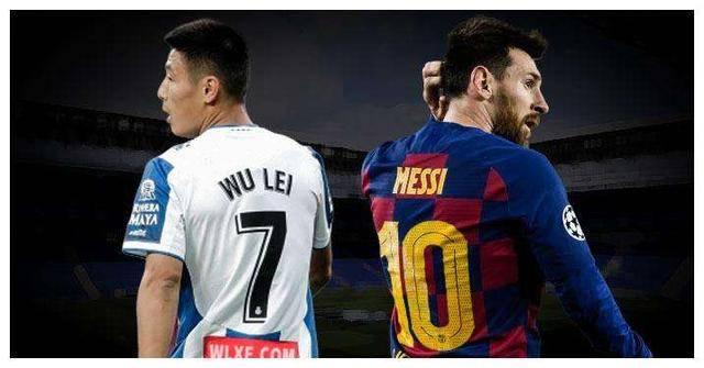 西甲视频直播:巴萨VS西班牙人武磊PK梅西