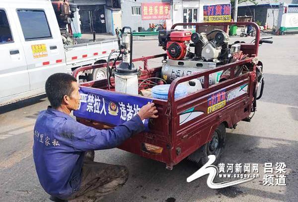 临县交警大队三交中队继续开展两轮、三