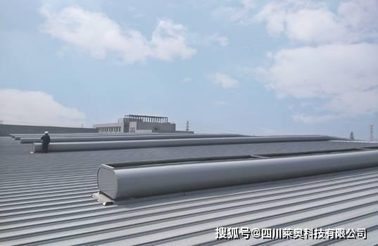 <strong>屋顶燃气建筑的通风原理</strong>