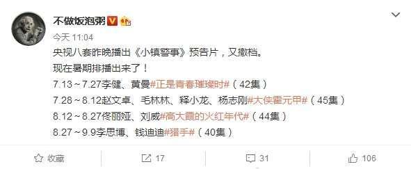 《大侠霍元甲》定档央八,郭靖宇编剧,赵文卓主演,暑期档要火