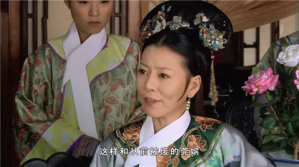 甄嬛传:皇上宠爱叶澜依,并不是因为她像华妃,而是像这个人!