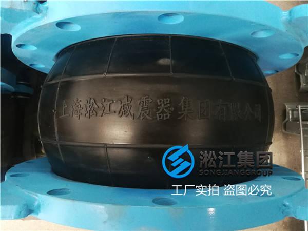 DN300制药用水回收处理惩罚设备缠绕橡胶减震探讨
