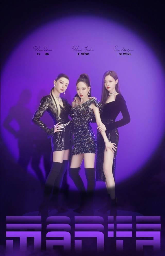 乘风破浪的姐姐二公海报:张雨绮脏辫造型反差大,24女星谁最美?