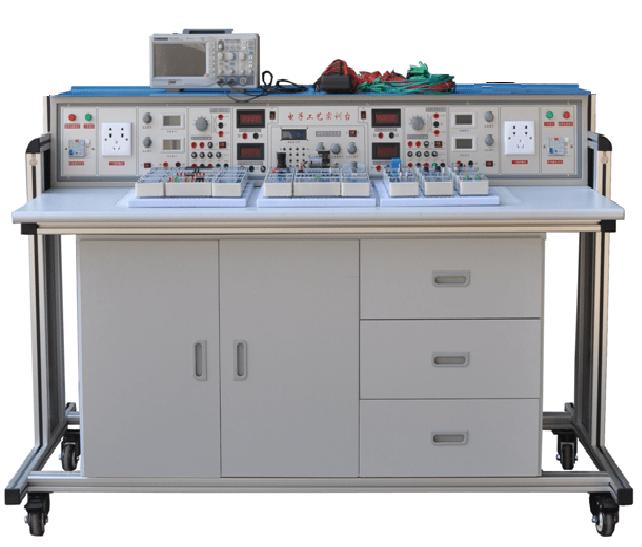 电工电子技术创新设计综合应用实训装置、电工