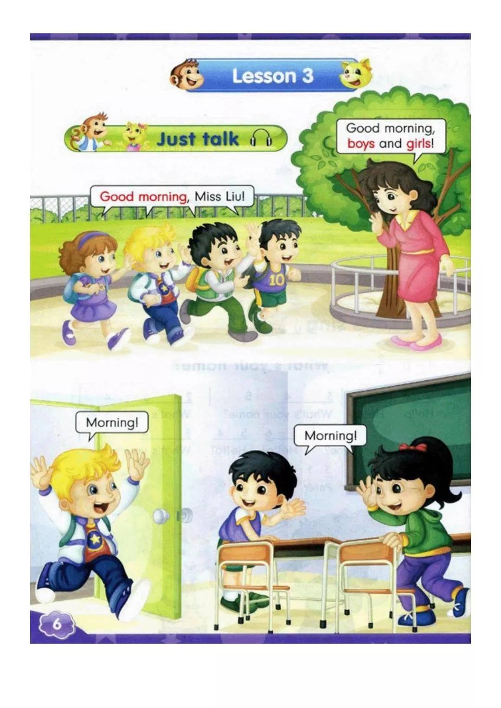 五年级上册英语书人物简笔画 简笔画图片大全-蒲城教育文学网