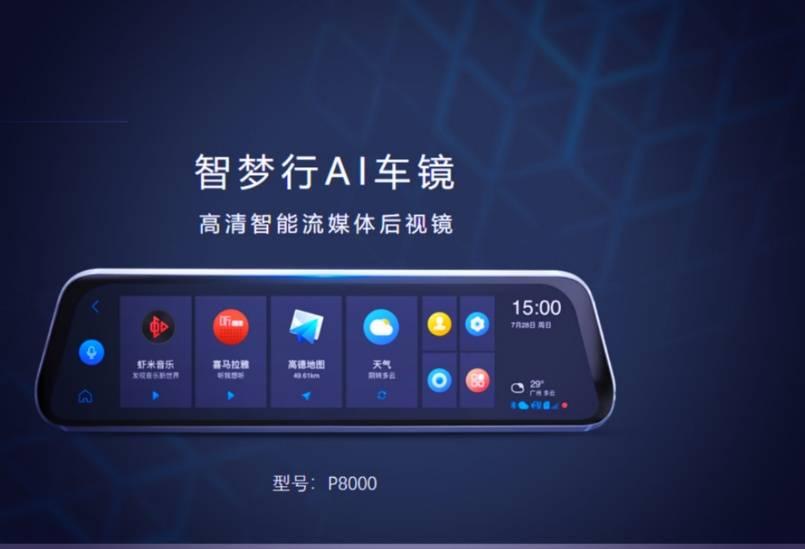 亚美科技落子云南 开启车联网大数据应用新征程插图(2)
