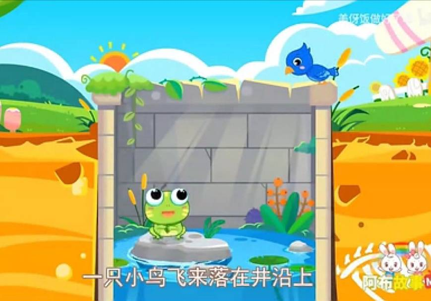浙江工商大学:支教第一课,教学两相长