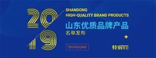 七家轮胎制造商入选优质品牌名单