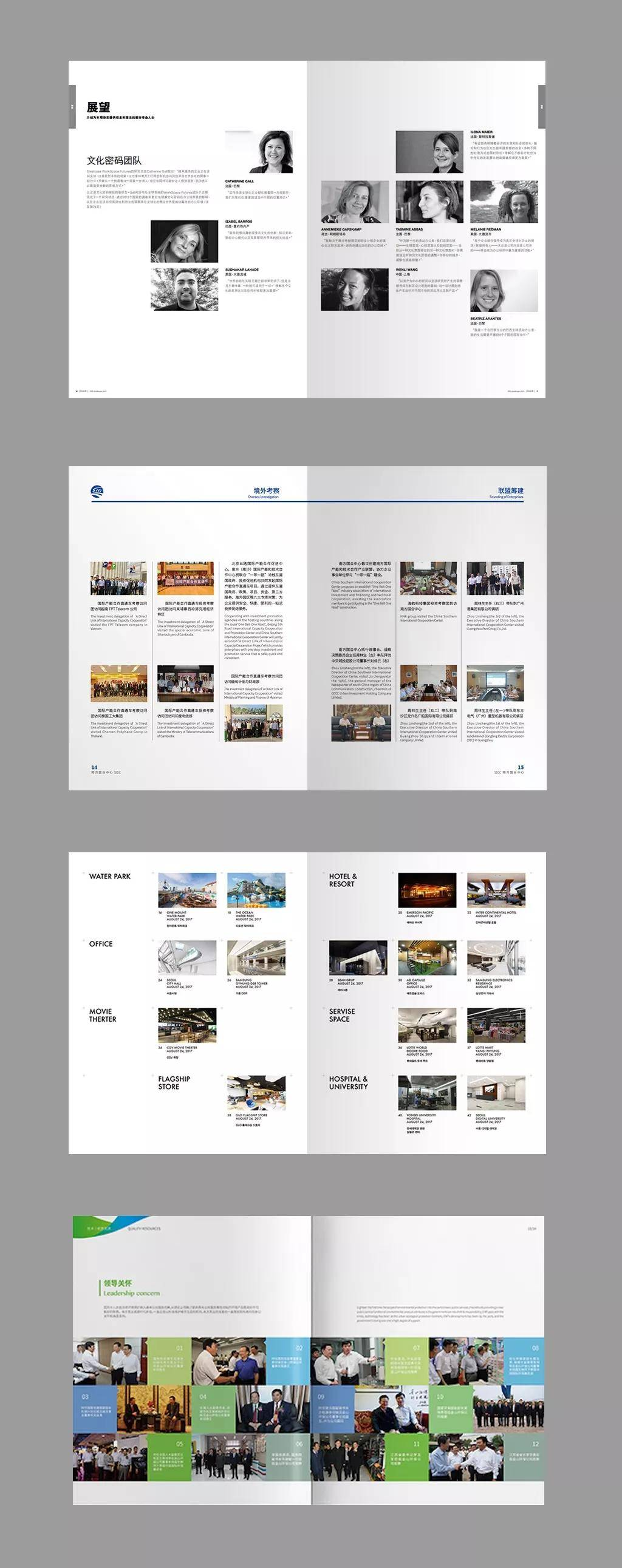 专业的平面设计如何设计好画册排版