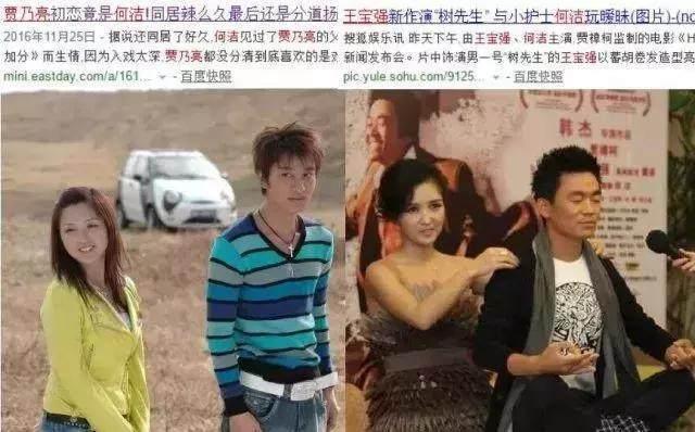云南瑞丽:3名男子在疫情防控期间偷越国境获刑