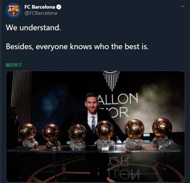 招黑!巴萨官推晒梅西6座金球 暗示梅西就是世界最佳