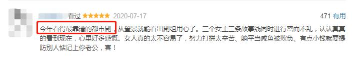 """陕西埋母嫌犯被带上警车前问妻子""""妈是谁养活,谁伺候"""""""