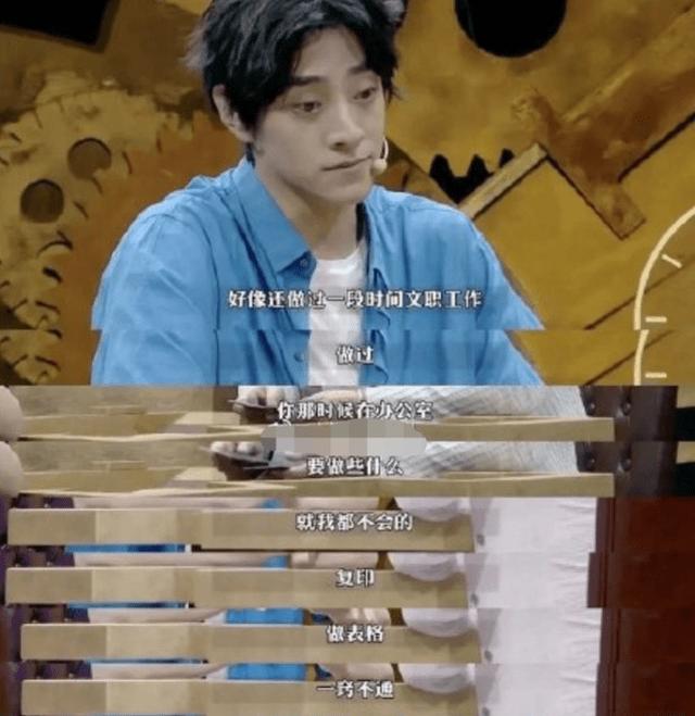 """101模式""""统治""""综艺圈"""